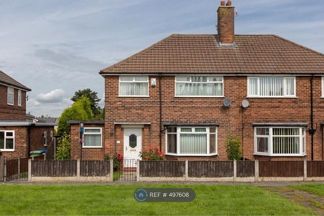 Thumbnail Semi-detached house to rent in Grasmere Terrace, Abram, Wigan