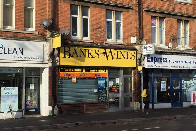 Thumbnail Retail premises to let in 302 Wimborne Road, Bournemouth