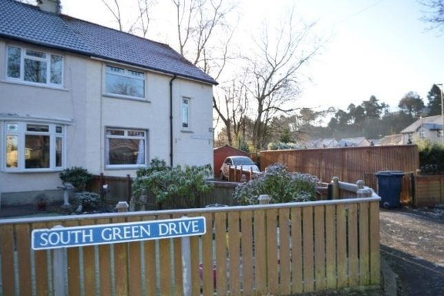 Thumbnail Semi-detached house to rent in South Green Drive, Airth, Falkirk