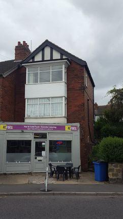 Thumbnail Flat to rent in Broad Lane, Leeds