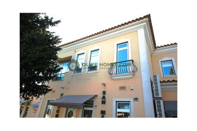Thumbnail Commercial property for sale in Quinta Do Lago, Algarve, Portugal