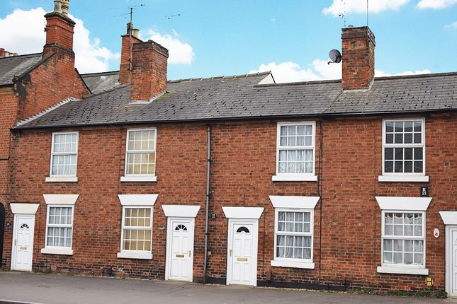Thumbnail Cottage to rent in Mill Gate, Ashbourne Road, Derby