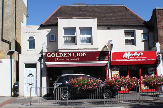 Restaurant/cafe for sale in High Street, Sutton