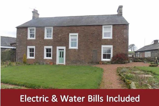 Thumbnail Detached house to rent in Seat Hill Farm House, Irthington, Carlisle, Carlisle