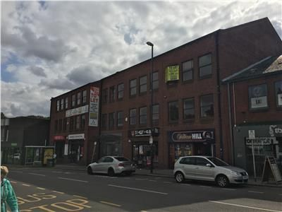 Thumbnail Office to let in North Lane House, 9B North Lane, Leeds, West Yorkshire