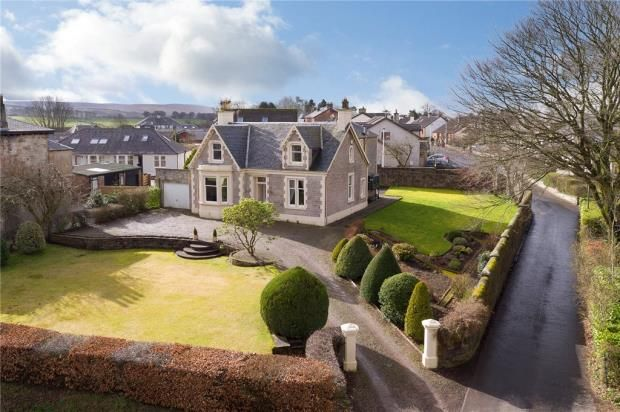 Thumbnail Detached house for sale in Crosshill Crescent, Strathaven, South Lanarkshire