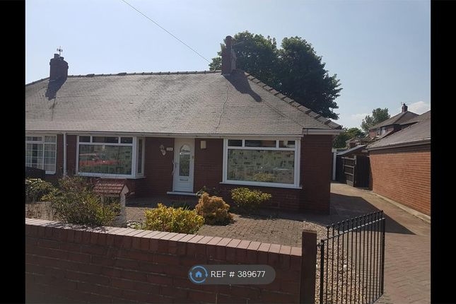 Thumbnail Bungalow to rent in Dodworth Road, Barnsley