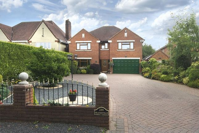 Thumbnail Detached house for sale in Keepers Lane, Tettenhall, Wolverhampton