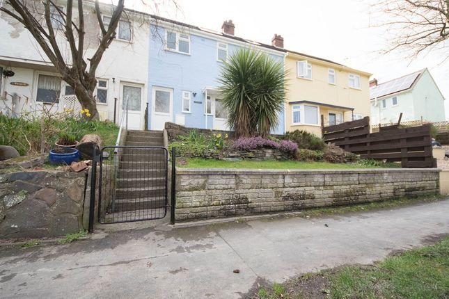 Thumbnail Terraced house to rent in Min Y Ddol, Penparcau, Aberystwyth