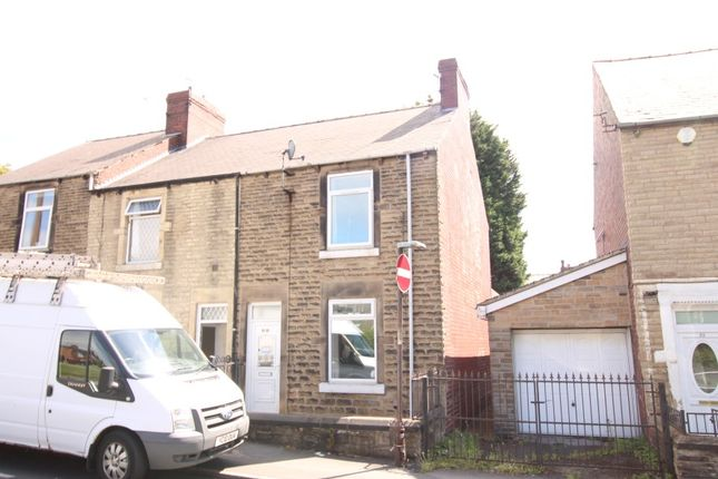 21 Dearne Road, Bolton-Upon-Dearne, Rotherham, South Yorkshire S63