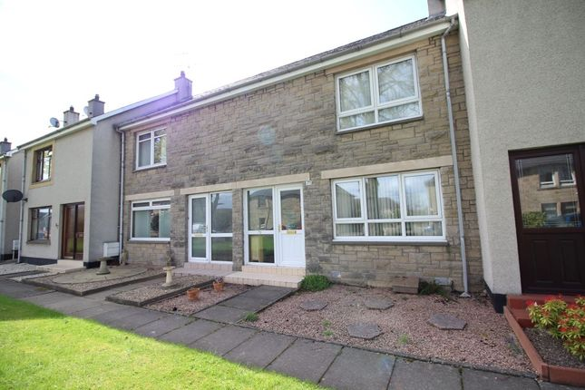 Thumbnail Terraced house to rent in Maisondieu Road, Elgin