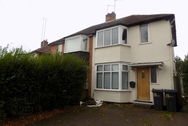 Thumbnail Semi-detached house for sale in Milburn Road, Kingstanding, Birmingham