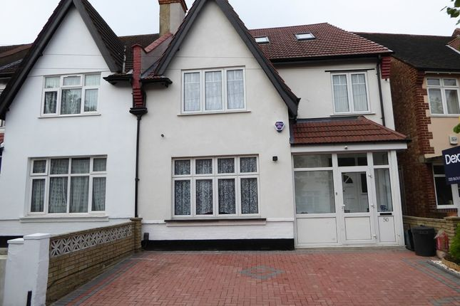Thumbnail End terrace house to rent in Vectis Road, Tooting