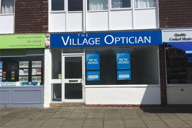 Thumbnail Retail premises to let in 20B Alnwick Road, Newton Hall, North East