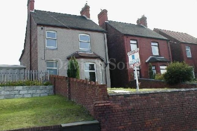 Thumbnail Flat to rent in Tregwilym Road, Rogerstone, Newport.