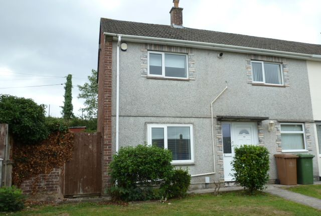 Thumbnail End terrace house to rent in Clittaford Road, Southway, Plymouth