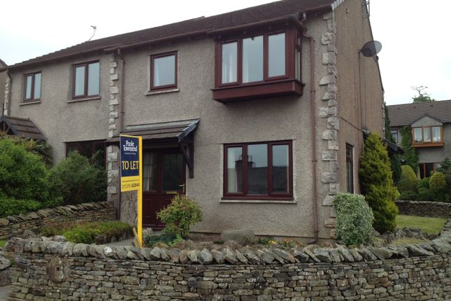 Thumbnail Semi-detached house to rent in Helmside Road, Oxenholme, Kendal