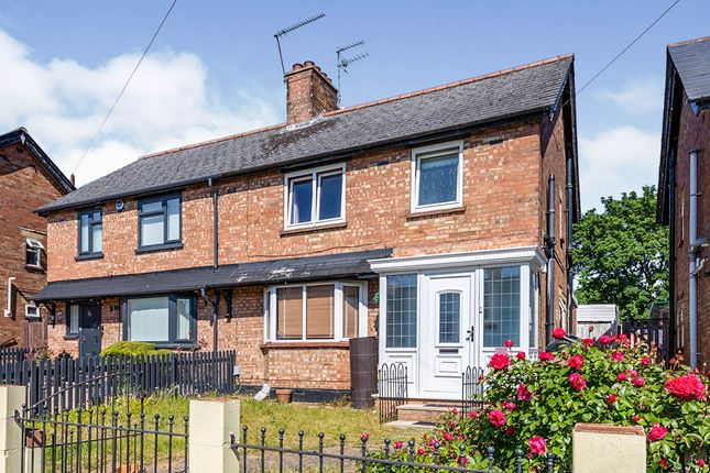 Thumbnail Semi-detached house for sale in Lawrence Avenue, Stevenage, Hertfordshire