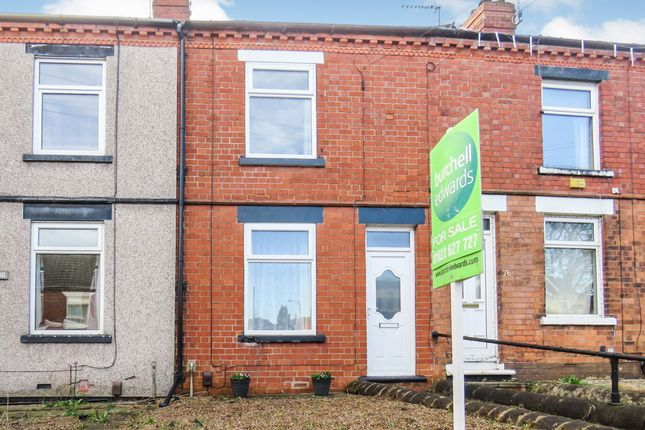 Thumbnail Terraced house for sale in Mansfield Road, Skegby, Sutton-In-Ashfield