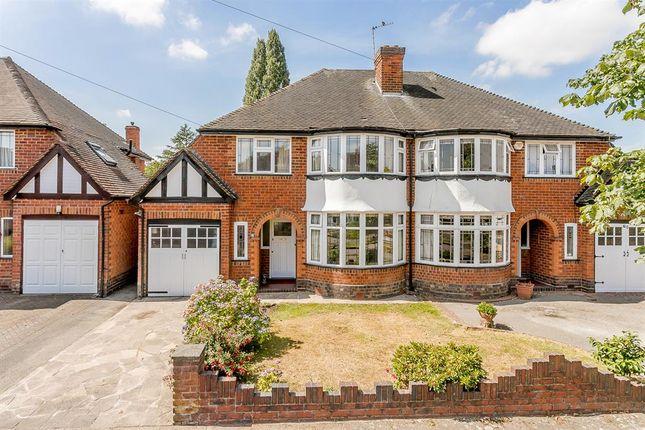 Thumbnail Semi-detached house for sale in Chestnut Drive, Erdington, Birmingham