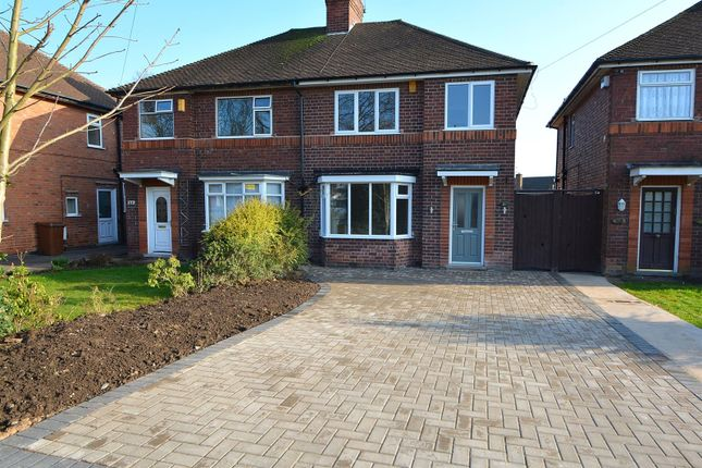 3 bed semi-detached house for sale in Longmoor Lane, Breaston, Derby