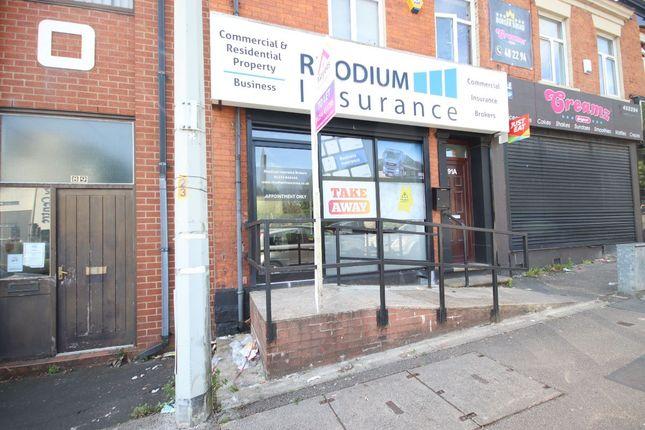 Office to let in Rhodium Financial Services Ltd, Montague Street, Blackburn.