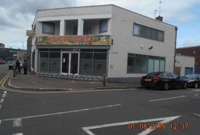 Thumbnail Restaurant/cafe for sale in Great Lister Street, Birmingham