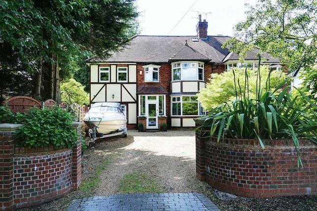 Thumbnail Semi-detached house for sale in Beverley Road, Kirk Ella, Hull