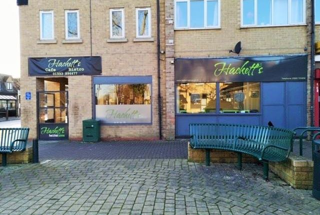 Thumbnail Restaurant/cafe to let in The Tower Centre, Carterton
