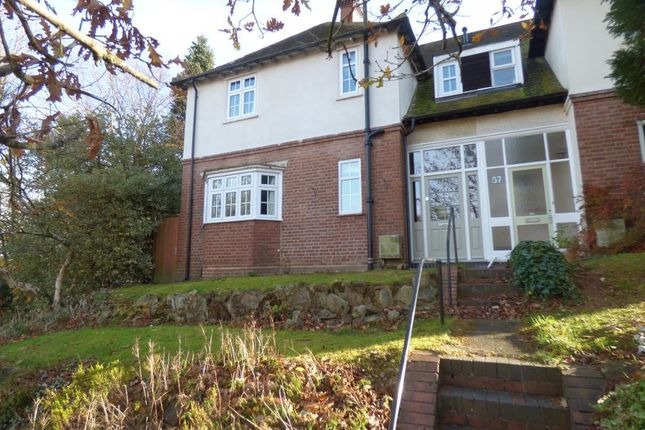 Thumbnail Semi-detached house to rent in Moor Pool Avenue, Harborne, Birmingham