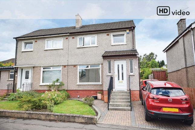 Thumbnail Semi-detached house for sale in Cunningham Drive, Giffnock, Glasgow