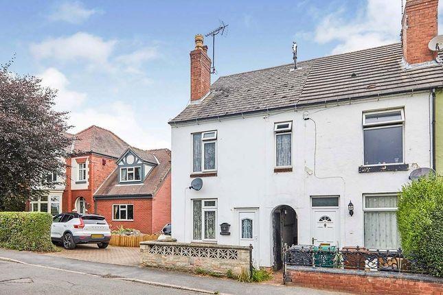 2 bed semi-detached house to rent in Hillside Road, Linton, Swadlincote DE12