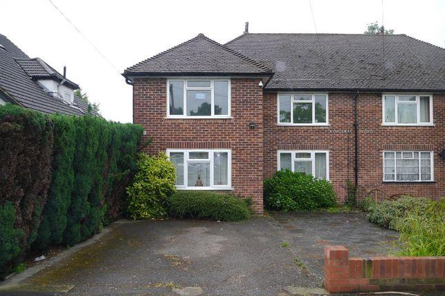 Thumbnail Maisonette to rent in Church Drive, West Wickham