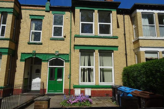 Thumbnail Flat to rent in Sunnybank, Hull, Hu 3