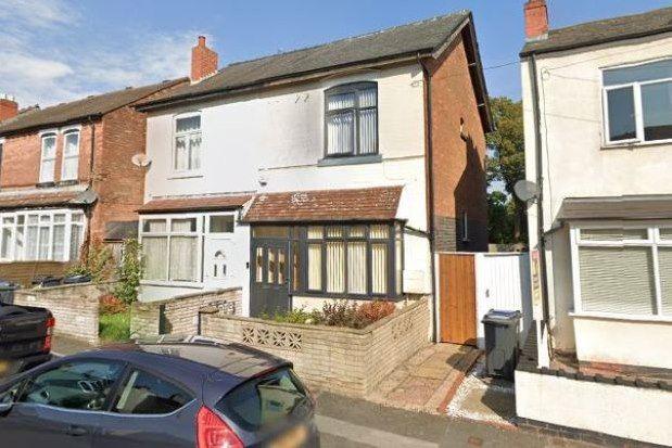 Thumbnail Semi-detached house to rent in Watt Road, Birmingham