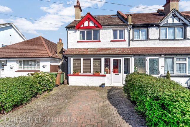 Thumbnail Terraced house for sale in Cowper Gardens, Wallington
