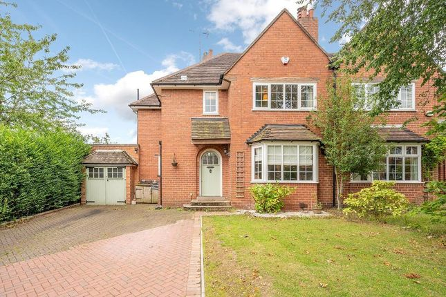 Thumbnail Semi-detached house for sale in Swarthmore Road, Bournville, Birmingham