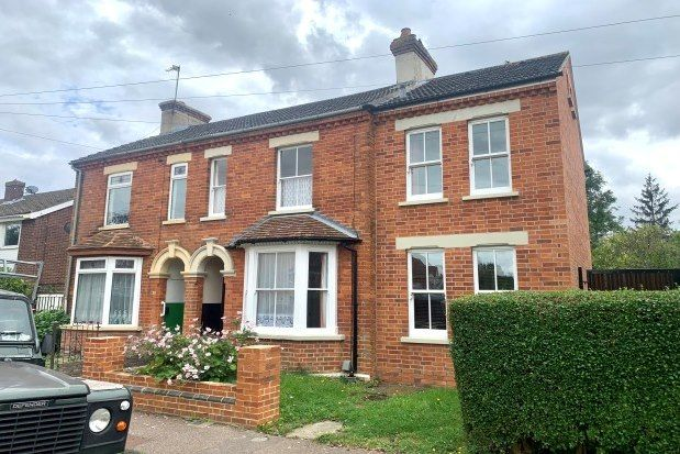 Thumbnail Semi-detached house to rent in King Edward Road, Bedford