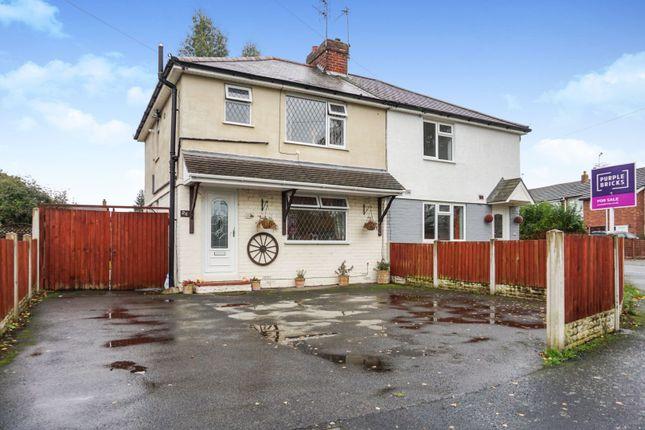 Thumbnail Semi-detached house for sale in Hazel Grove, Wolverhampton