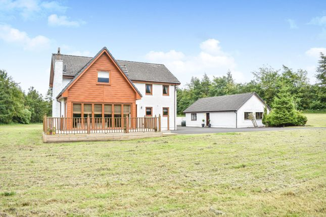 Thumbnail Detached house for sale in West Harwood Crofts, West Calder
