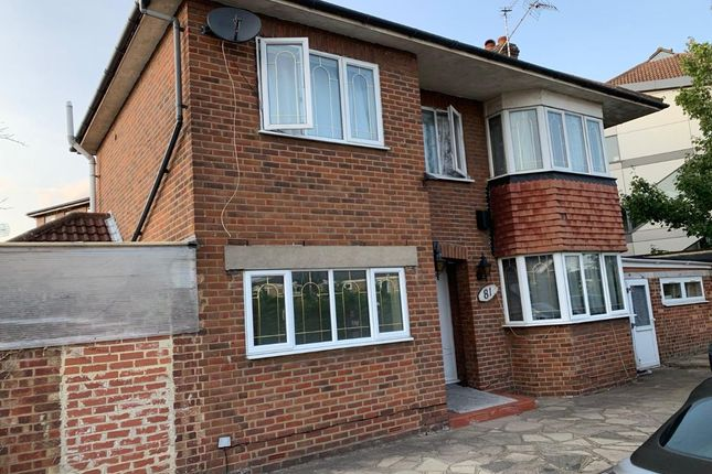 Thumbnail Commercial property for sale in High Street, Cheshunt, Waltham Cross