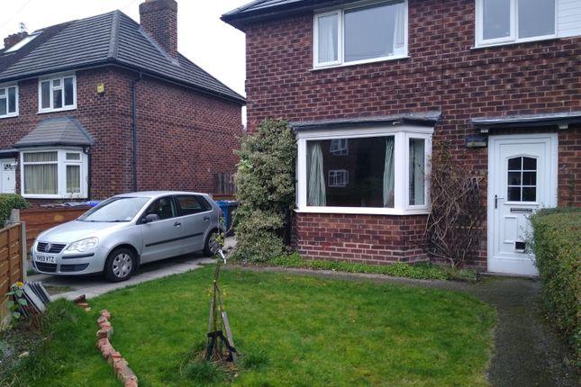 3 bed semi-detached house for sale in Gladwyn Avenue, West Didsbury, Didsbury, Manchester M20