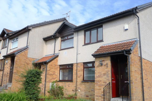 Thumbnail End terrace house for sale in Combe Quadrant, Bellshill, North Lanarkshire