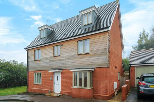 Thumbnail Detached house to rent in Campbell Road, Hereford
