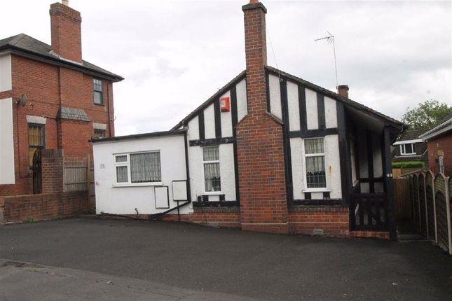 Thumbnail Detached bungalow for sale in Waxland Road, Halesowen