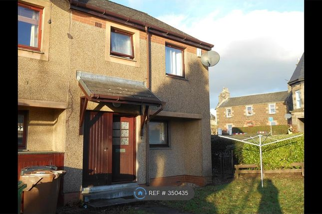 Thumbnail End terrace house to rent in Riverbank View, Stirling