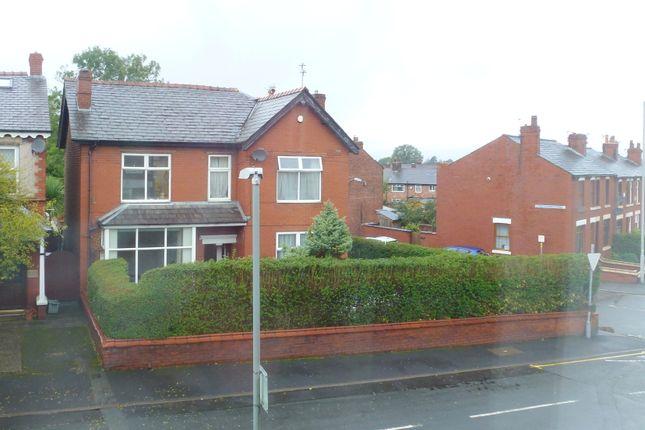 Front of Balcarres Road, Leyland PR25