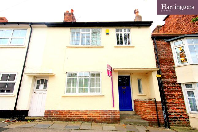 Thumbnail Terraced house to rent in St. Giles Close, Gilesgate, Durham