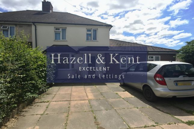 Thumbnail Room to rent in Kendal Way, Cambridge