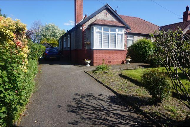 Thumbnail Semi-detached bungalow for sale in Town Lane, Hale Village, Liverpool